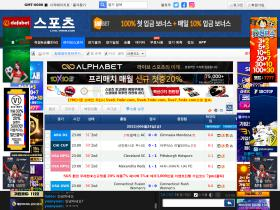 cn 7m sport betting