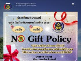 krabi.cdd.go.th
