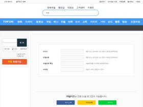 ktorrent.co.kr