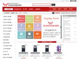 kumyoungmall.co.kr