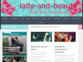 lady-and-beauty.ru