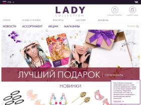ladycollection.com