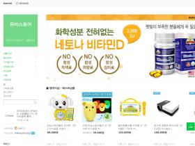 languageshop.co.kr