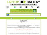 laptop-battery.co.il