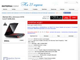 laptop.dell.alienware.m15x.m15x-corei7620m.interacom.eu