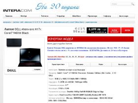 laptop.dell.alienware.m17x.m17x-corei7940xm-dell00610.interacom.eu