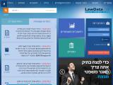 lawdata.co.il