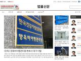 lawtimes.co.kr