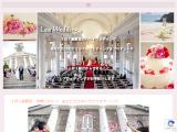 lea-wedding.com