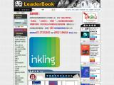 leaderbook.com.tw