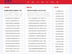 leadership-with-you.com
