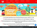 learningeast.com