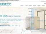 leslieapartments.com