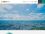 life-recycle.co.jp