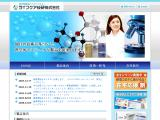 lifecare-giken.co.jp