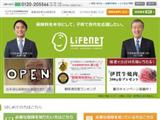 lifenet-seimei.co.jp