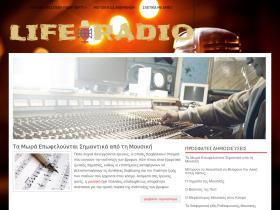 liferadio.gr