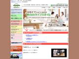 lifestyle-home.co.jp