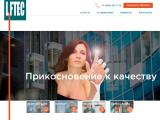 liftec-group.ru