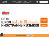 lightschool.ru