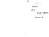lira-salon.ru