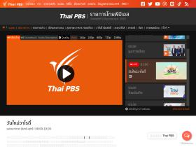 live.thaipbs.or.th
