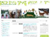 living-with-dogs.com