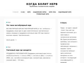 lkgroup-nn.ru