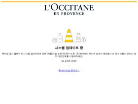 loccitane.co.kr