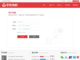 lockcraftproducts.com