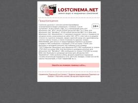 lostcinema.net