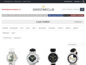 louis-vuitton.swisstimeclub.ru
