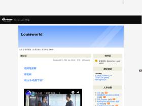 louisworld.mysinablog.com