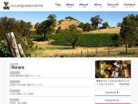 lovewine.co.jp