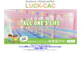 luck-cac.jp