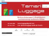 luckyluggages.com