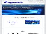 luminex.co.jp