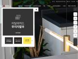luxmall.co.kr