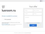 luxroom.ru
