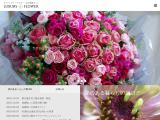 luxuryflower.jp