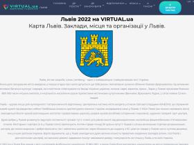 lviv.virtual.ua