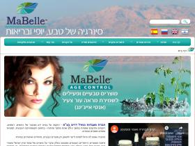 mabelle.org