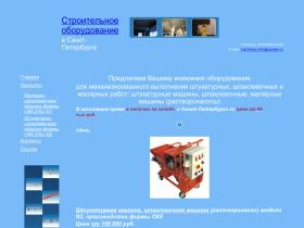 machinery-info.narod2.ru