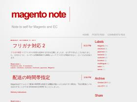 magento-note.blogspot.com