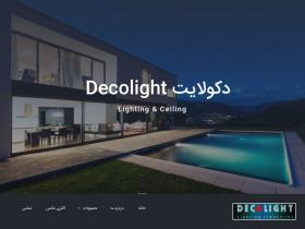 mail.decolightltd.com