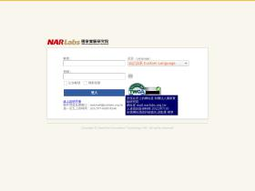 mail.nchc.narl.org.tw