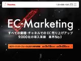 mailking.jp