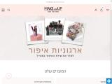 makemeup.co.il