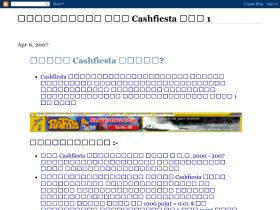 makemoney-cashfiesta.blogspot.com