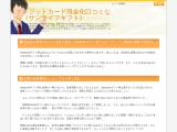 malangtransport.com